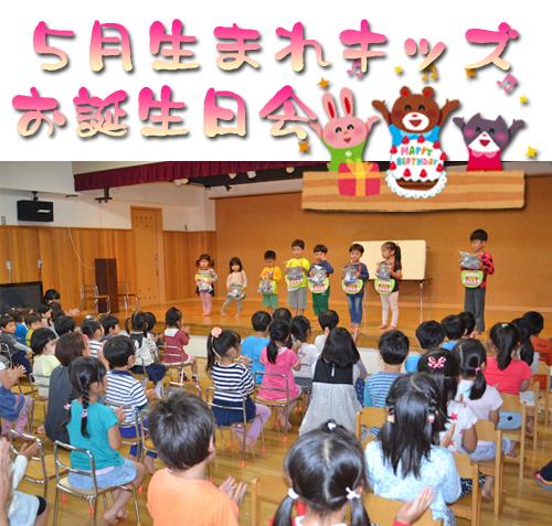 20170526blog-01.jpg