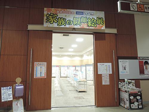 20170904-04.jpg