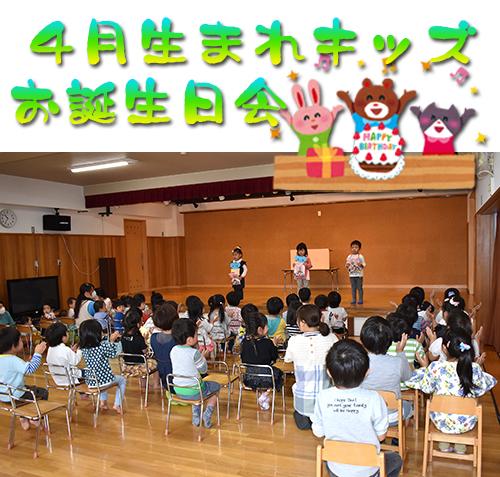 20180428blog-05.jpg