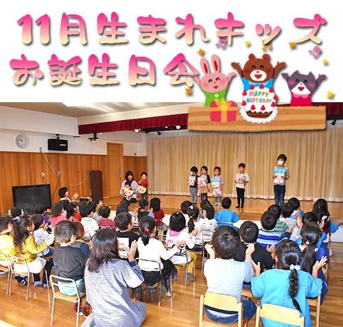20181130blog-03.jpg